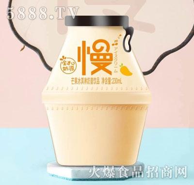 慢-芒果冰淇淋奶昔饮品