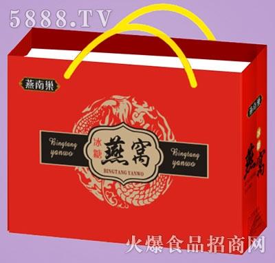 燕南巢冰糖燕窝饮品礼盒