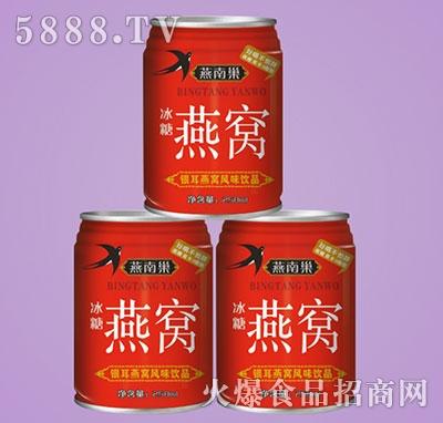 燕南巢冰糖燕窝饮品250ml