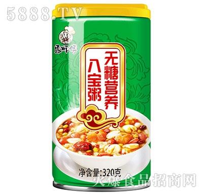 露��傅�o糖�I�B八��粥320g