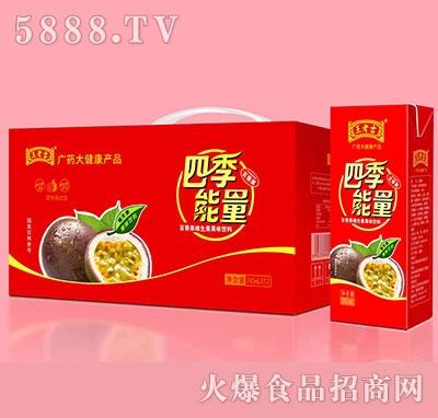 王老吉百香果维生素果味饮料利乐包装
