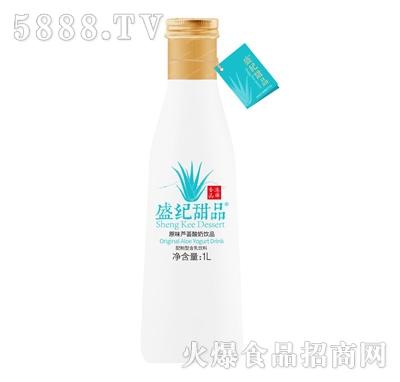 盛纪甜品原味芦荟酸奶饮品1L