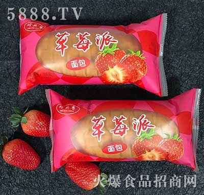 岭头香草莓派面包
