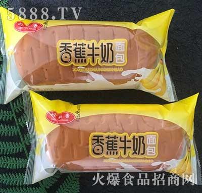 岭头香香蕉牛奶面包