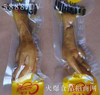 彩腾柠檬凤爪