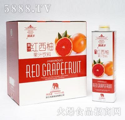 加满多红西柚果汁饮料956mlX6