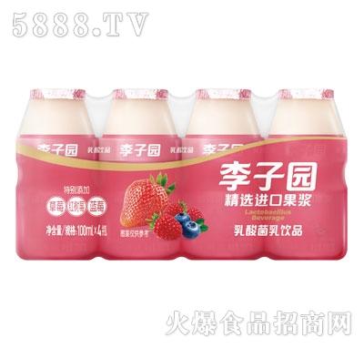 李子园乳酸菌饮品混合莓味100ml