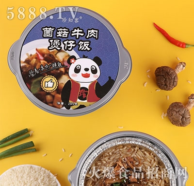 珍知客菌菇牛肉煲仔饭