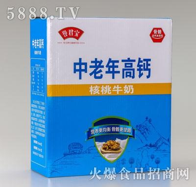 誉君宝中老年高钙核桃牛奶(盒)
