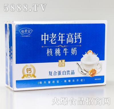 誉君宝中老年高钙核桃牛奶(箱)