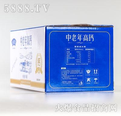 誉君宝中老年高钙核桃牛奶(礼盒)
