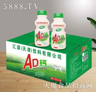多益盖AD钙乳酸菌饮料330mlX15