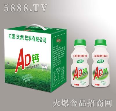 多益盖AD钙乳酸菌饮料(礼盒)
