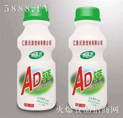 多益盖AD钙乳酸菌饮料330ml