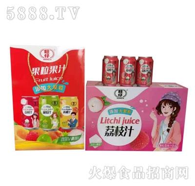 旺仔果粒荔枝汁饮品(箱)
