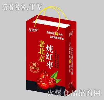 红满坡老北京炖红枣果汁饮料(袋)