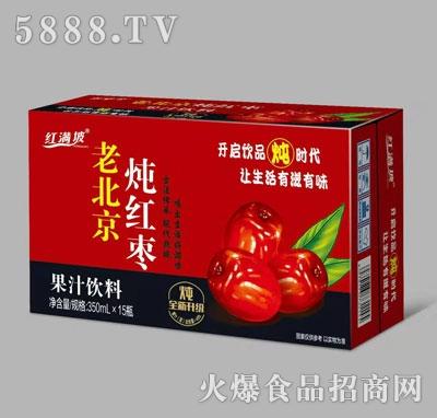 红满坡老北京炖红枣果汁饮料350mlX15