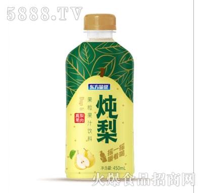 东方量健炖梨果粒果汁饮料