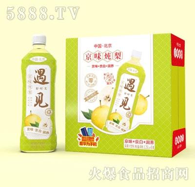 遇见京味炖梨梨果汁饮料1.25LX6
