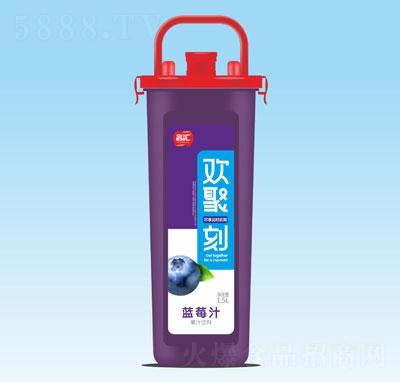 品汇欢聚一刻蓝莓汁1.5L