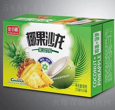 金多福椰果沙龙果汁饮料270mlx24罐