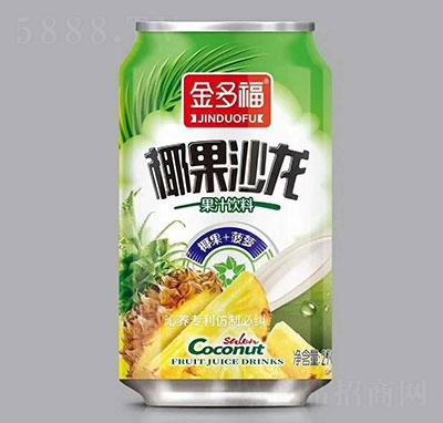 金多福椰果沙龙果汁饮料