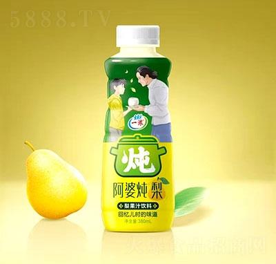 一浓阿婆炖梨梨果汁饮料380ml