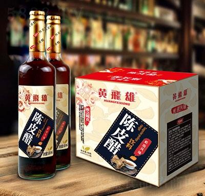 黄�w雄陈皮醋饮料650mlx12瓶