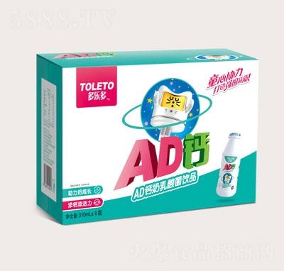 多乐多AD钙奶乳酸菌饮品310mlX8