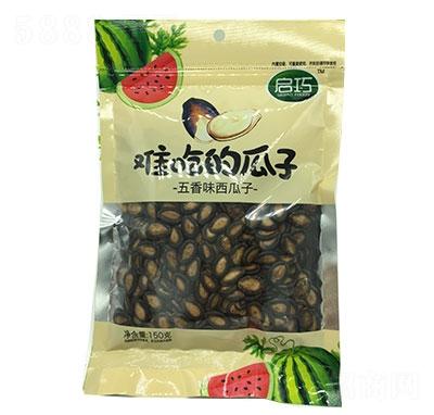 启巧难吃的瓜子五香味西瓜子150g