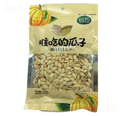 启巧食品难吃的瓜子椒盐味南瓜籽150g