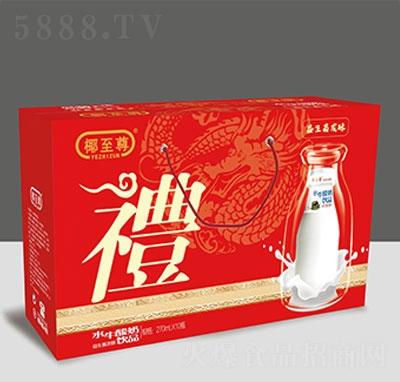 椰至尊水牛酸奶饮品礼盒装270mlx10瓶产品图
