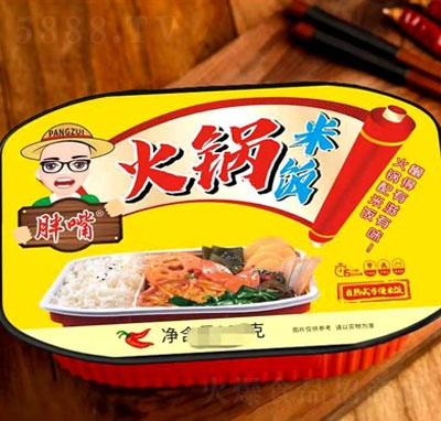 胖嘴火锅米饭产品图