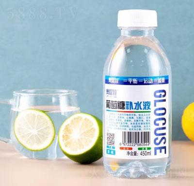 奥提拉葡萄糖补水液原味450ml