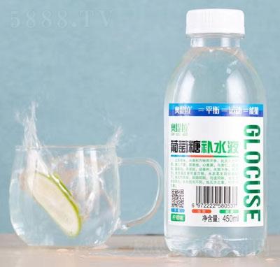 奥提拉葡萄糖补水液柠檬味450ml