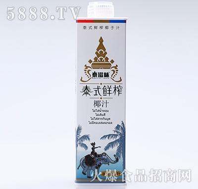 泰滋味泰式鲜榨椰汁1L