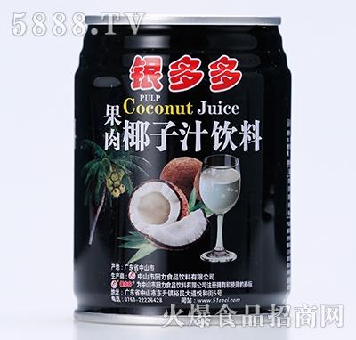 银多多果肉椰子汁