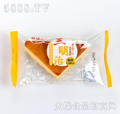 祥咏楼三明治蛋糕
