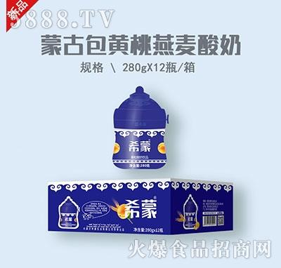 希蒙蒙古包黄桃燕麦酸奶饮品