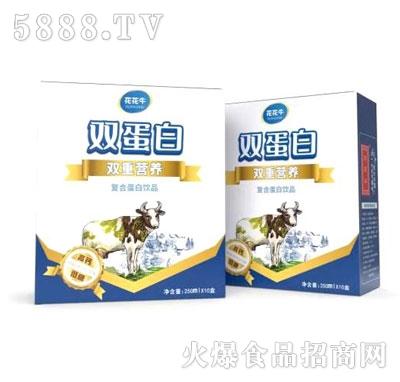 花花牛双蛋白复合蛋白饮品250mlX10盒