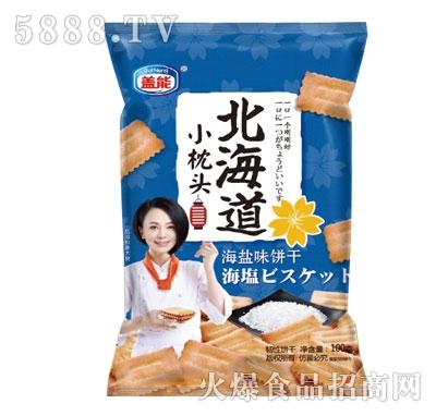 盖能北海道小枕头海盐味饼干100g