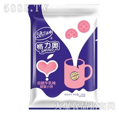 格力奥白桃牛乳味甜蜜小饼100g
