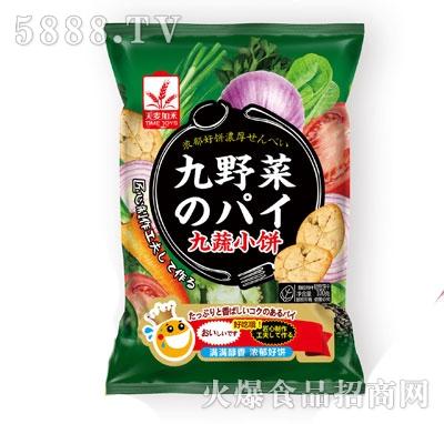 天麦加禾九蔬小饼100g