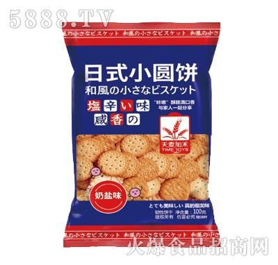 天麦加禾日式小圆饼100g