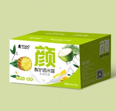 玉川果先生酸奶西米露(菠萝粒+椰果)