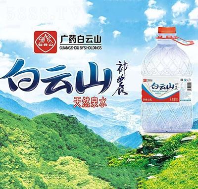 白云山天然泉水4.8L