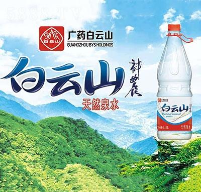 白云山天然泉水1.5L