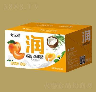 玉川果先生酸奶西米露(黄桃粒+椰果)
