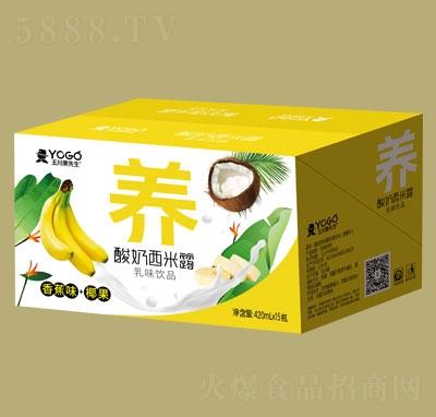 玉川果先生酸奶西米露(香蕉味+椰果)