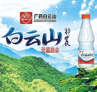 白云山天然泉水350ml